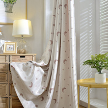 Modern  Jacquard Curtains and Blackout Curtains Shine with Stars and Moon Fabric Curtains for Living Room  Bedroom Curtains