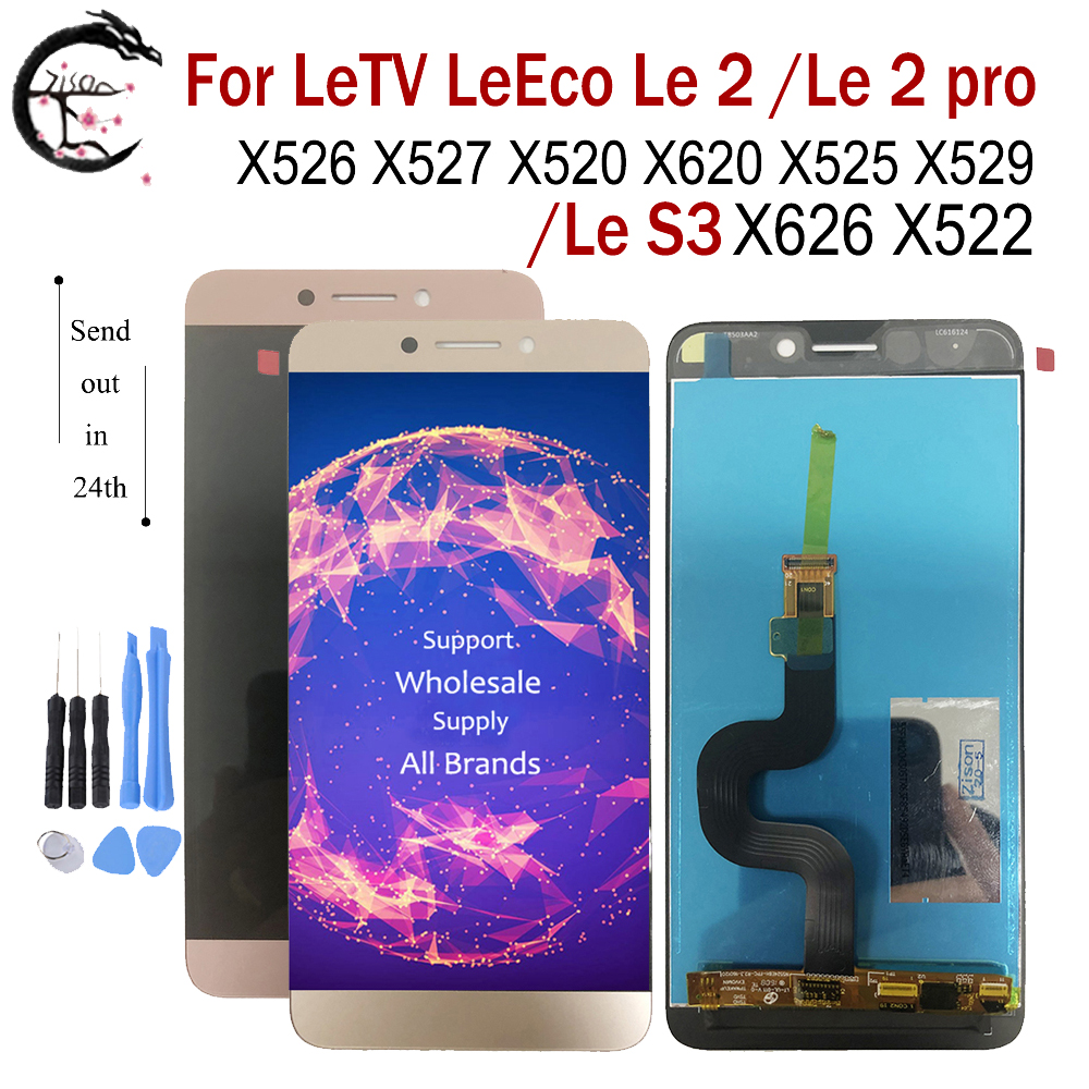 ЖК-дисплей для Letv LeEco Le 2 Le2pro X526 X527 X520 X620 X525 X529 X528 Le S3 X626 X522, дисплей с сенсорным дигитайзером в сборе 5,5