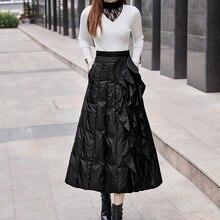 Пуховая хлопковая юбка средней длины Женская плотная Теплая