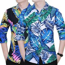 Hawaiian Shirt Dress Mens Blouse Casual Floral clothing Long sleeve Fashion Slim fit New