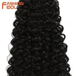 Image 5 - Extensão de cabelo sintético, moda idol afro, cabelo encaracolado, pacotes de extensões sintéticas, natureza, cor, 6 pacotes, 16 20 polegadas, 250g pacotes encaracolados