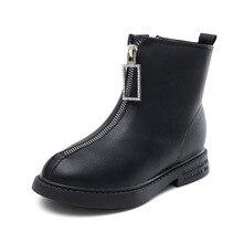 Princess CRYSTAL Winter Waterproof Boots Little Girls Shoes Big Kids School Boots Children Shoe 3 4 5 6 7 8 9 10 11 12 Year Old