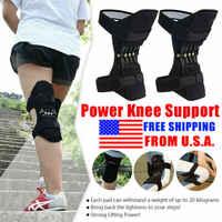 1 par de rodilleras de soporte de articulación Powerlift Unisex y potente fuerza de resorte de rebote para correr rodilleras Jogger