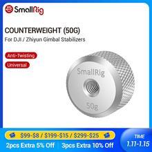 SmallRig Gegengewicht (50g) für DJI Ronin S/Ronin SC und Zhiyun Tech Gimbal Stabilisatoren Gegengewicht 2459