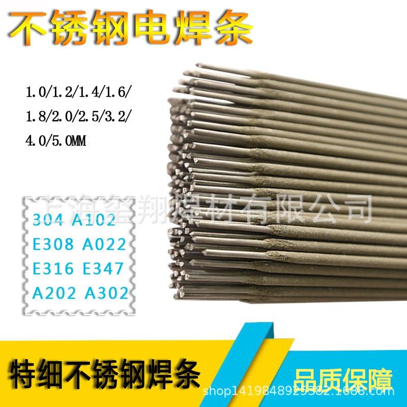 A102/E308-16/304 ультратонкий электрод из нержавеющей стали 1,0/1,2/1,4/1,6/2,0/2,5, паяльная проволока, медная конденсаторная катушка