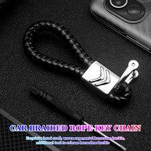 Веревку кожаный брелок для ключей автомобиля с высоким уровнем Класс ручной Пряжка подковы брелоки для Citroen C4 C1 C5 C3 C6 C5 C8 DS C-ELYSEE СДС C4l
