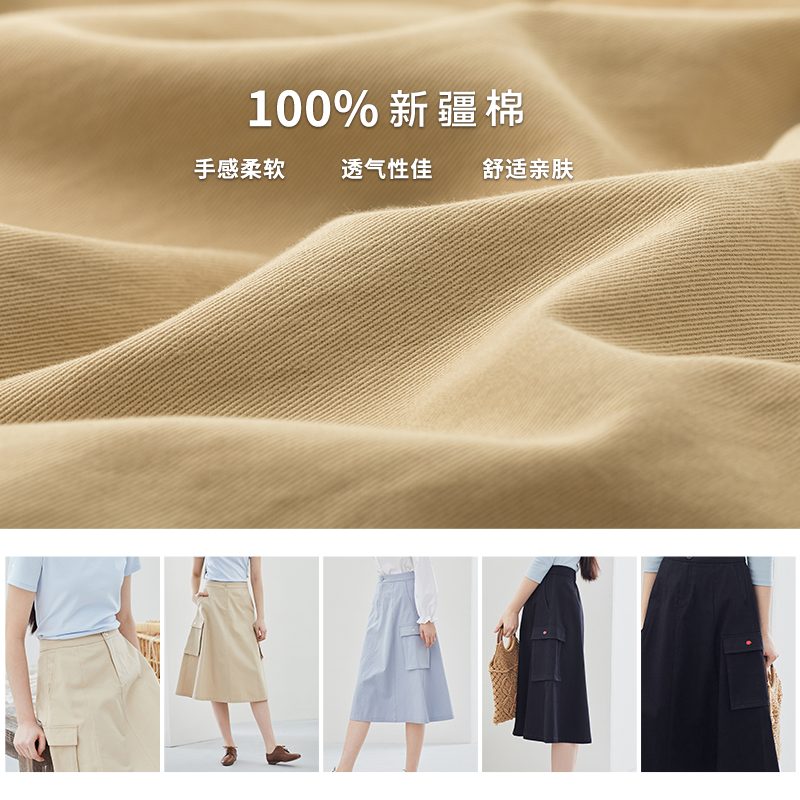 Image 5 - INMAN 2020 Spring New Arrival Plain Cotton Series Xinjiang Cotton Literary Loose Slimmed High Waist A line SkirtSkirts   -