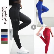 Fashion Push Up Leggings Women Workout Leggings Slim Leggings Polyester V Waist Jeggings Women Pencil Pants LAISIYI