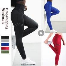 Mallas Push Up de entrenamiento para mujer, Leggings ajustados de poliéster con cintura en V, pantalones pitillo, LAISIYI