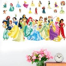 Мультяшные милые Белоснежки Золушка Аврора принцесса наклейки на стену для детской комнаты домашний декор роспись искусство девушки накле...
