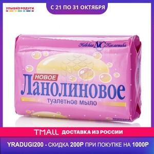 Туалетное мыло Невская Косметика