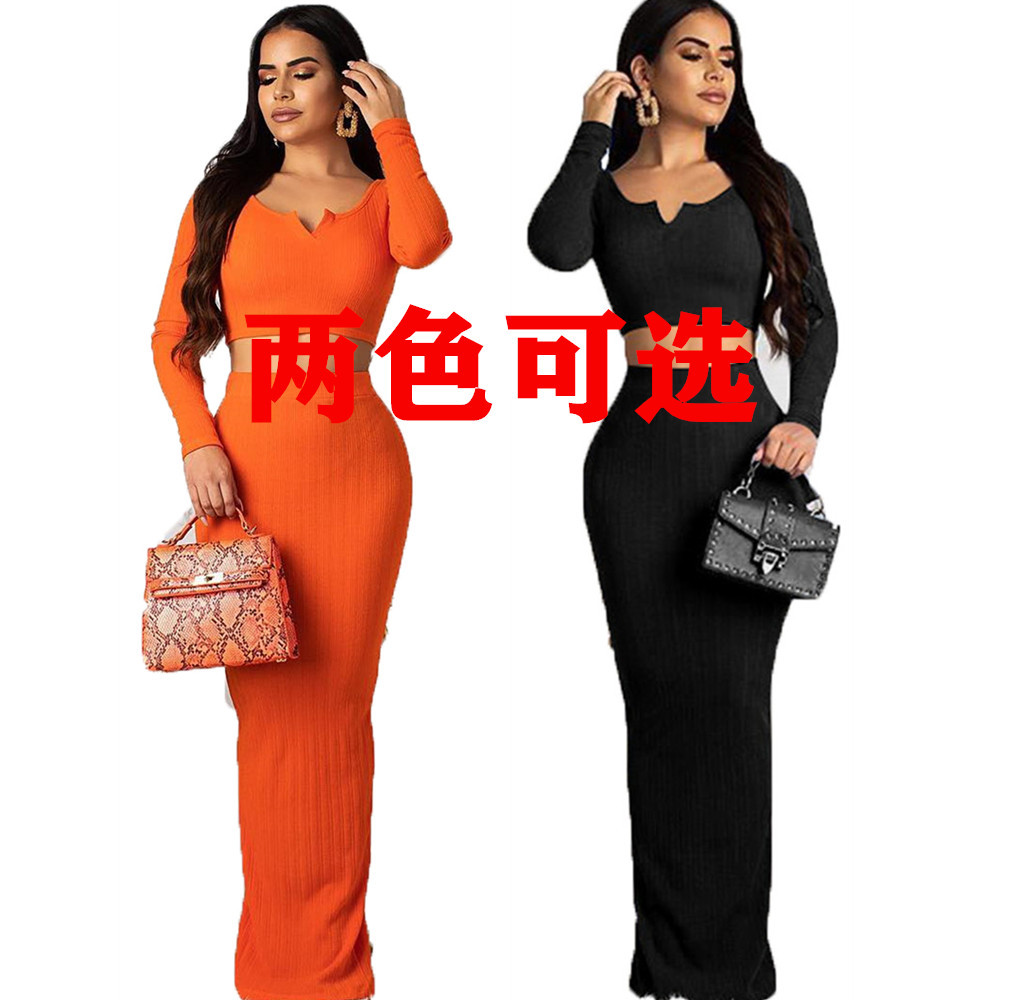 1086! Hot Selling Europe And America WOMEN'S Dress Solid Color Sunken Stripe Two-Piece Set Slit Dress