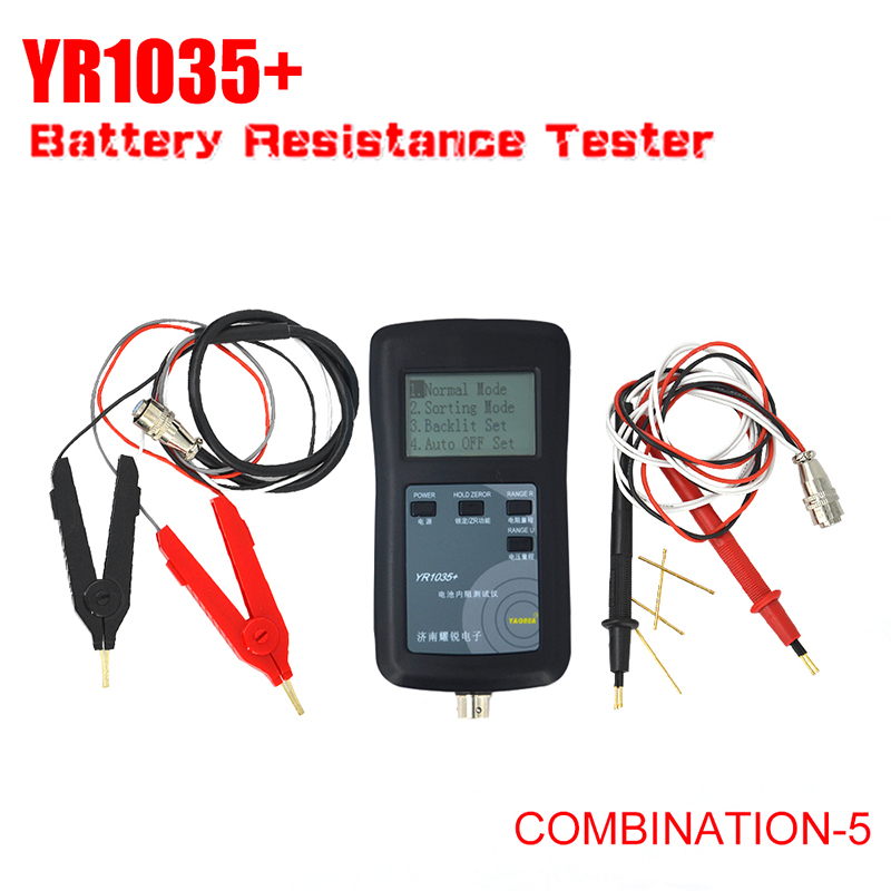 New Original Four-line YR1035 Lithium Battery Internal Resistance Meter Tester YR 1035 Detector 18650 Dry Battery Combination 5