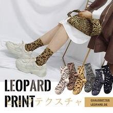 Хлопковые носки с леопардовым принтом модны на осень и зиму
