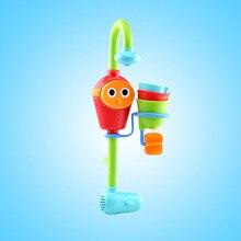 Детский Электрический кран для душа, ванна для проточной воды, автоматический спринклер, детские игрушки для ванной, детский кран для распыления воды, Игрушки для ванны