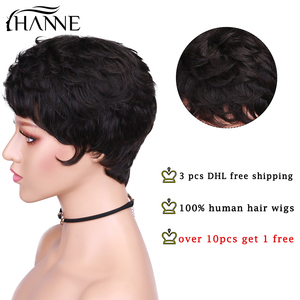 Image 2 - HANNE 100% Human Hair Wigs Short Wet and Wavy Remy Wig Short Curly Pixie Cut with Bangs Black Brazilian Hair None Lace Wig