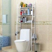 Стойки для ванной комнаты могут быть настенные для здоровья настенные вешалки для хранения полотенец напольная многофункциональная подвеска