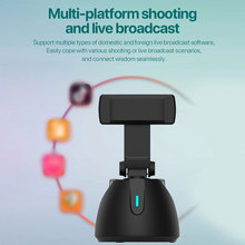 360 Rotation Face Tracking Selfie Stick Tripod All-In-One Object Tracking Holder Camera Gimbal For Photo Vlog Live Video Record