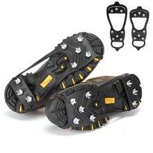 1 paire professionnel escalade Crampons 8 goujons anti-dérapant glace neige Camping marche chaussures Spike Grip hiver équipement de plein air