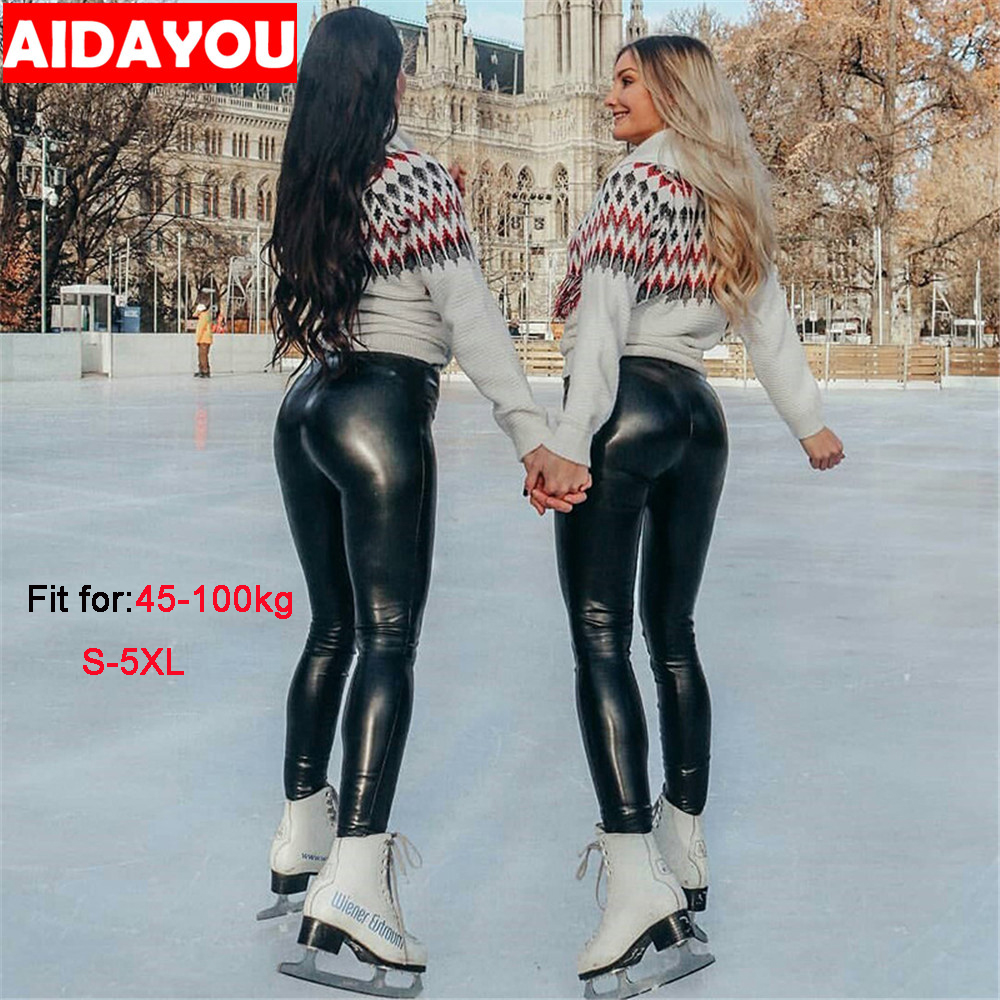 PU Leggings Womens Plus Size High Waist Skinny Push Up Leggings  Sexy Elastic Trousers Stretch 5XL PU Leather Pants Ouc306