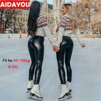 PU Leggings Womens Plus Size High Waist Skinny Push Up Leggings Sexy Elastic Trousers Stretch 5XL PU Leather Pants ouc306