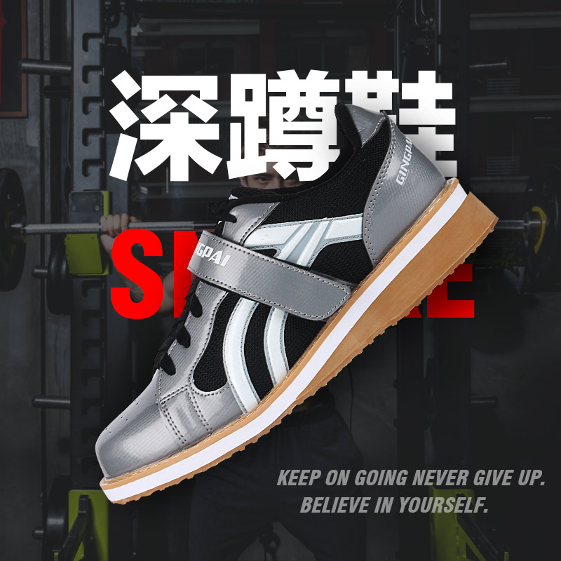 Sneakers For Men Professional Weightlifting Shoe Squat Training Leather Slip Resistant Weight Lifting Shoes Sporty Man Sneakers image