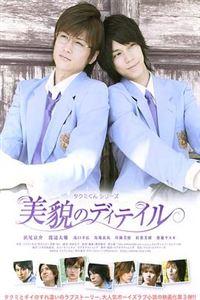 春风物语3:美貌的细节[DVD中字版]