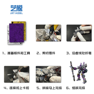Image 5 - 2019 MU 3D Metal Puzzle TARN model DIY 3D Laser Cut Assemble Jigsaw Toys Desktop decoration GIFT For Audit with free shipping