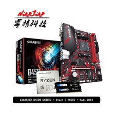 3600x-Cpu Ddr4 2666mhz Pumeitou GIGABYTE Cooler Amd Ryzen R5 Suit Socket-Am4 GAMING B450M