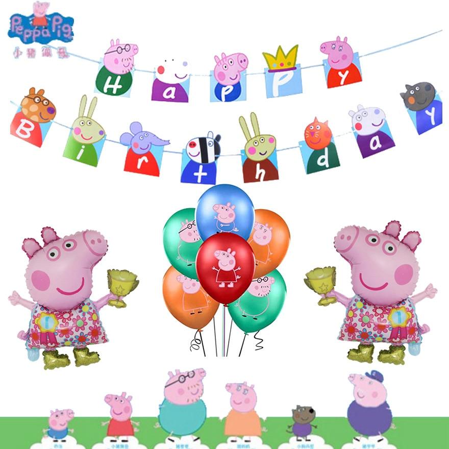Peppa Pig Peppa Джордж Фольга шар тематическая вечеринка на день рождения Декор баннер на день рождения с Бумага флаги вставка для торта детский п...