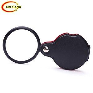 Mini Pocket Folding Magnifier