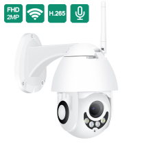 BESDER Ip-Camera Audio-Sd-Card Video-Surveillance Speed-Dome Outdoor Wifi Ir-Vision ONVIF