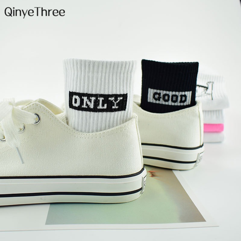35-42 Men Harajuku Cute Socks Boys Summer Happy Socks Unisex Cartoon Letter Cotton Sox Hipster Skateboard Funny Sokken