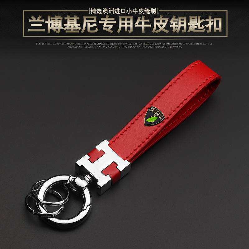 Keychain for Lamborghini Urus made from Stainless Steel Key Chain with Ring Custom Model Car Body Profile Design