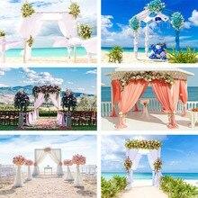 ستارة خلفية زفاف من Avezano ستارة خلفية لشاطئ البحر والسماء الزرقاء والذكرى السنوية للتصوير بالاستوديو صور دعائم ديكور