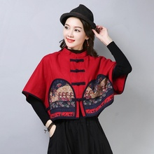Ladies Chinese Tops 2020 Autumn Winter Retro Cape Hanfu Cheongsam Top Tang Suit New Year Chinese Style Clothing Women FF2886