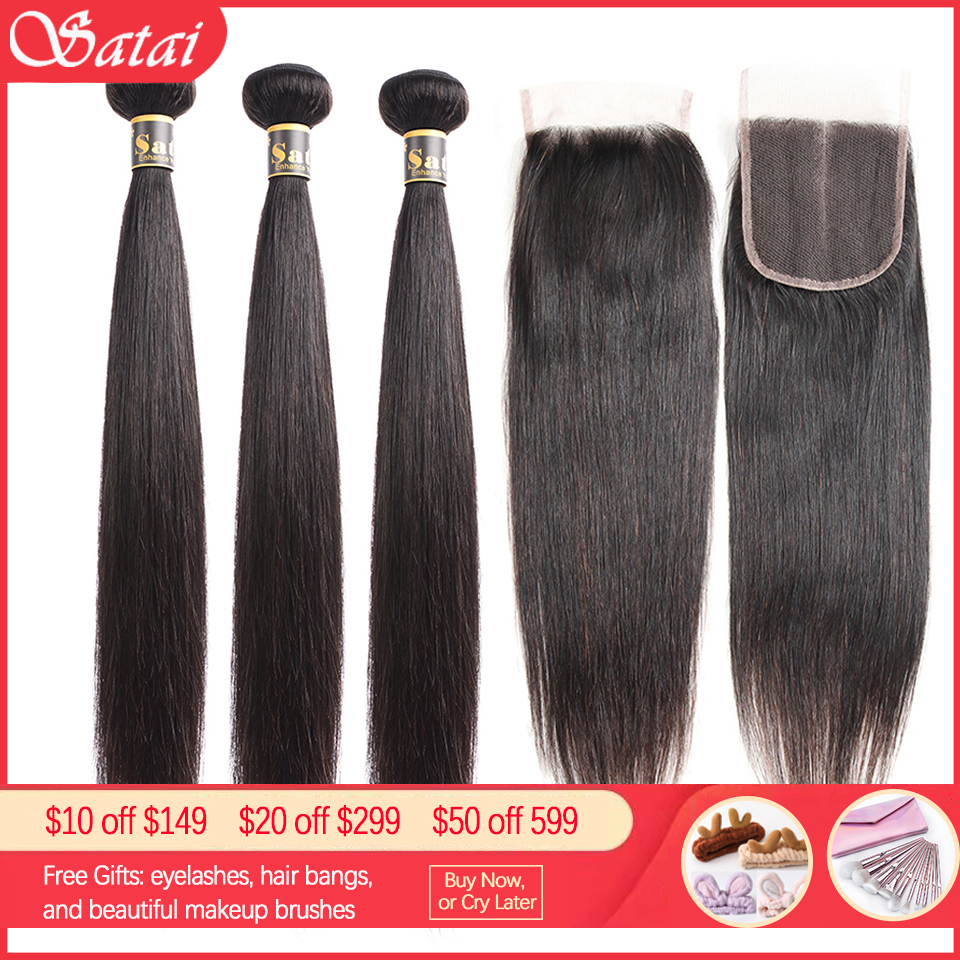 Satai Straight Hair 3 Bundles With Closure 100% Human Hair Bundles With Closure Brazilian Hair Bundles With Lace Closure NonRemy