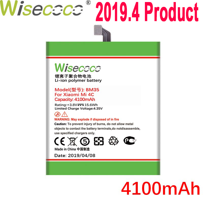WISECOCO 4100mAh <font><b>BM35</b></font> <font><b>Battery</b></font> For <font><b>Xiaomi</b></font> Mi <font><b>4C</b></font> 4 C Mobile Phone In Stock Latest Production High Quality <font><b>Battery</b></font>+Tracking Number image
