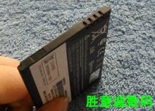 ALLCCX HW4X bateria para MOTOROLA ME865 XT875 XT928 XT788 MT788 MT917 XT865 XT875 XT885 XT928