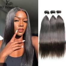 Прямые волосы пучки бразильский человеческий волосы наращивание не реми класс 7A 8-30% 22 волосы пучки для чернокожих женщин