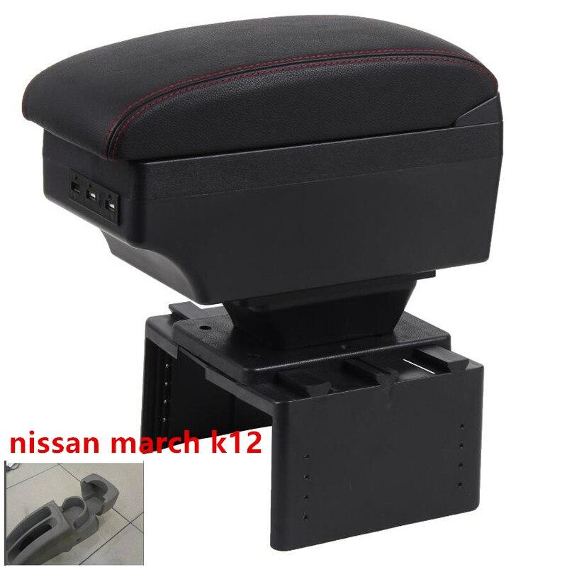 Para la caja de reposabrazos nissan march k12, reposabrazos universales para el coche, reposabrazos central, caja de almacenamiento de la consola