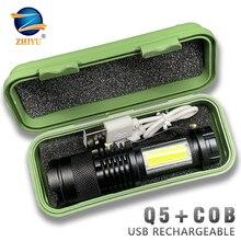 Mini Portable Zoom Flashlight 2000LM Q5 LED COB Torch Lamp Penlight  4 Modes