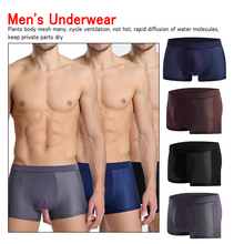 4pcs/lot Male Panties Cotton Mens Underwear Boxers Breathable Man Boxer Solid Underpants Comfortable Brand Bamboo Fiber Shorts