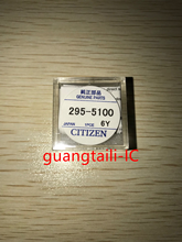 1PCS~10PCS 295 5100 Same use 295 6000 MT621 Short foot rechargeable battery