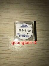 1Pcs ~ 10 Stuks 295 5100 Hetzelfde Gebruik 295 6000 MT621 Korte Voet Oplaadbare Batterij