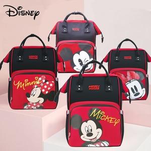 Disney Baby Diaper Bag USB Backpack Maternity Baby In Diaper Bag Large Capacity Mummy Diaper Bags Travel Nappy Bag Free Hooks