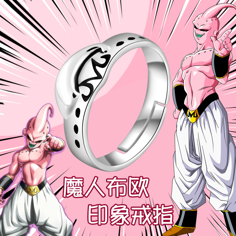 Anime Ring Dragon Ball Majin Buu 925 Sterling Silver Finger Ring Adjustable Jewelry Cosplay Props Gift