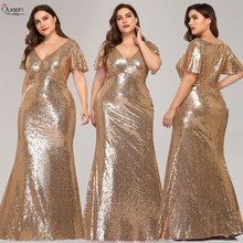 Rose Gold Evening Dresses Long Queen Abby Mermaid V-Neck Short Sleeve Formal Party Dresses Sexy Sequined Evening Gowns Plus Size