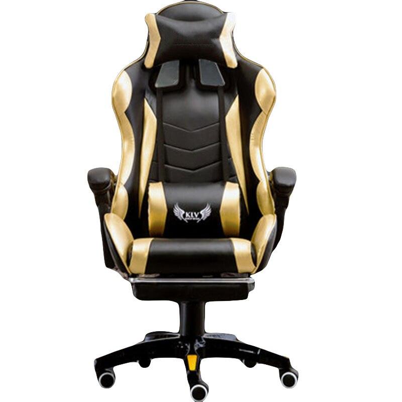 KLV Silla Gamer Esport Gaming Chair Office Boss Armchair Can Lie Wheel With Latex Cushion Footrest Armrest Ergonomics Furniture