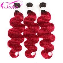 Ombre Brazilian Human Hair Bundles Two Tone T1B Burgundy Body Wave Human Hair Bundles SOKU 3/4PS Non-Remy Hair Weave Bundles стоимость